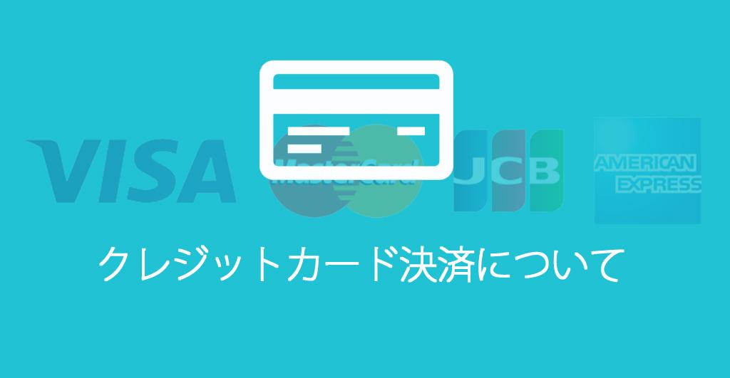 creditcardservice