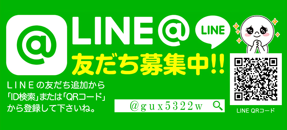 LINE@ | HAND'S~銀座セレブ~