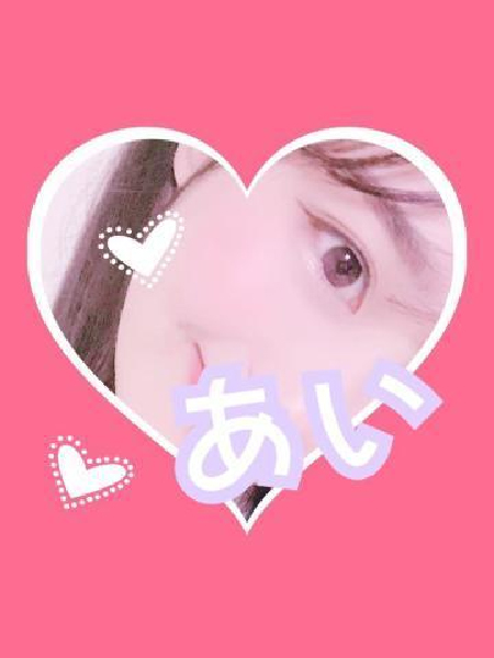 東京高級エステ 芸能人 タレント